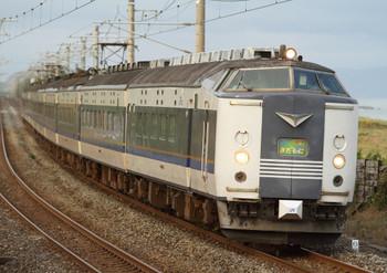 Kitaguni_express_20100904_001